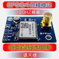 GPS Module Beidou Positioning Module Dual mode Time Service Positioning S1216 Positioning STM32 Code Sent to Active Antenna