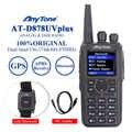 Anytone AT D878UV Plus DMR Digital Analog walkie talkie Dual Band GPS APRS Bluetooth PTT Zwei Weg Radio + Programmierung Kabel
