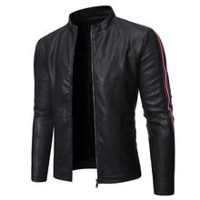 Men Leather Jacket Autumn/winter New Motorcycle Men's Wear Coat Stand Collar Per