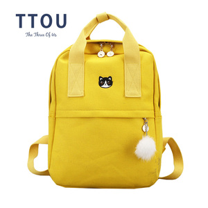 TTOU Japan and Korea Style Harajuku Cute Embroidery Cat Crown Canvas Backpack Lovely Preppy Style Satchel School Bag For Girls(China)