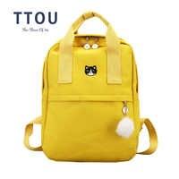 Ttou japão e coreia estilo harajuku bonito bordado gato coroa lona mochila linda preppy estilo mochila escolar para meninas