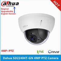 Original Dahua English version SD22404T-GN 4MP Full HD Network Mini PTZ IP Dome 4x optical zoom lens DH-SD22404T-GN POE Camera