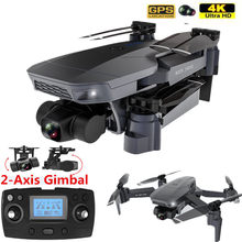 Profession GPS Drone 4K 5G WIFI Camera Pro Dual Camera Drone 2-Axis stabilizer gimbal Camera Smart follow me Quadrocopter Dron