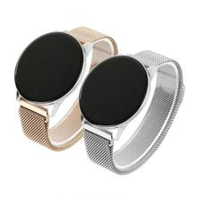 W8 Sports Smart Watch Fitness Tracker Weather Forecast Fitness Call Reminder Wat