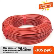 MINCO HEAT 10 do 100 metrów 12K podłogowy ciepły kabel grzewczy 33ohm/m przewody grzewcze z włókna węglowego