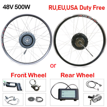 No Tax 48V 500W Electric Motor Wheel Ebike Kit 20