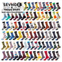 Cotton Socks Funny Pattern Novelty Colorful All-Season 5pairs 20set-Style SEVNEG High-Quality