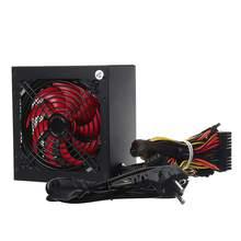 ATX 20/24pin 12V PC компьютер SATA игровой ПК блок питания Пассивный PFC тихий вентилятор 650W блок питания
