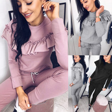Fashion Womens 2 PCS Tracksuits Set Ladies Joggers Active Sport Solid T