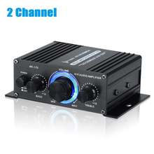 AK170 Hifi 12V amplificatore per Auto processore Audio digitale Home Stereo Subwoofer amplificatore altoparlante Audio Display a LED lettore musicale automatico