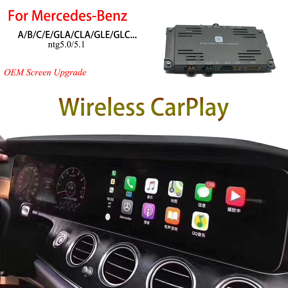Car Front View Camera And Rear View Camera Wireless Apple CarPlay Video interface <font><b>For</b></font> <font><b>Mercedes</b></font> <font><b>GLC300</b></font> 2016 With NTG5.0 System image