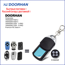 Keychain DOORHAN 433.92MHz Remote Control For DOORHAN Transmitter 2 4 Doorhan 2 Pro 4 Pro 4 Channel Doorhan Chain Barrier