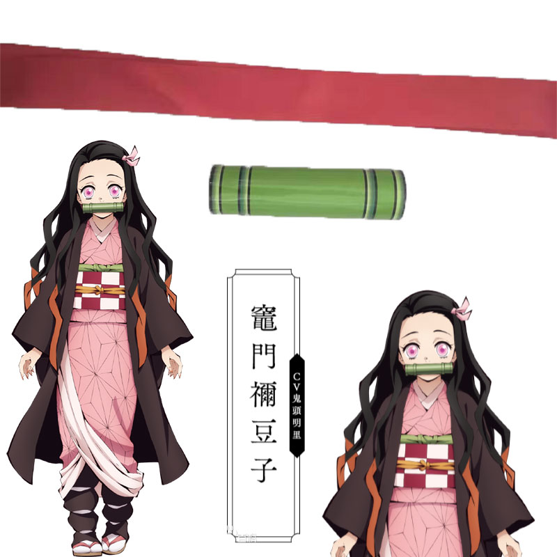 Anime Demon Slayer Cosplay Props Pure Kamado Nezuko Wood Seal Bamboo Stick Kimetsu No Yaiba Bamboo Tube