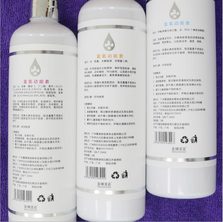 2020 New !!! Aqua Peeling Solution 3 Bottles/400ml   Aqua Facial Serum Hydra Facial Serum For Normal Skin DHL Fast Shipping