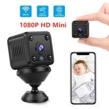 Telecamera Wifi 1080P HD visione notturna telecamera Ip Wifi Mini videocamera rilevazione movimento sensore registratore sicurezza Wireless batteria Cam