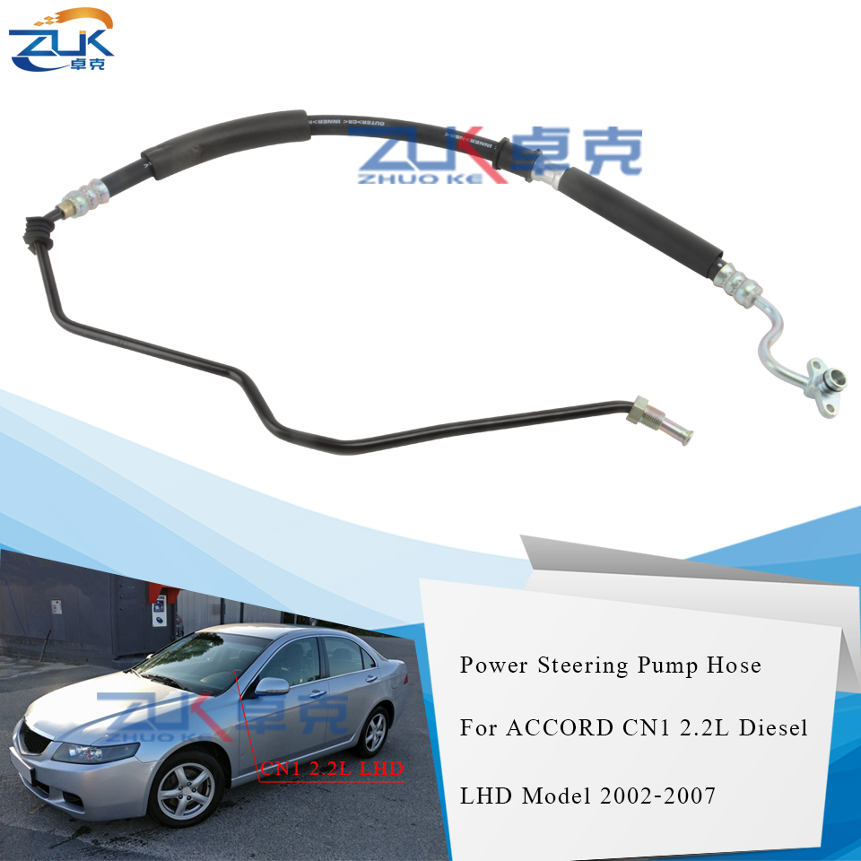ZUK Power พวงมาลัย FEED ท่อสำหรับ HONDA ACCORD VII MK7 CN1 CN2 2.2L I-CTDi ดีเซล 2002-2007 ซ้ายรุ่น 53713-SEF-G02