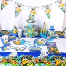 Пикачу + ребенок + день рождения + вечеринка + тема + украшение + материал + предметы + набор + фон + скатерть + тарелка + бумага + чашка + шляпа + тянуть + флаг + игрушка + подарки