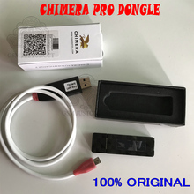 Chimera Pro Herramienta de llave electrónica ORIGINAL, con módulo Sam, 12 meses de activación de licencia, Nueva Versión 2020