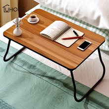 Foldable Desk Home Computer Stand Laptop Desk Notebook Desk Laptop Table for Bed Sofa Tray Picnic Table Dormitory Studying Table foldable portable bamboo computer stand laptop desk notebook desk laptop table for bed sofa bed tray studying tables