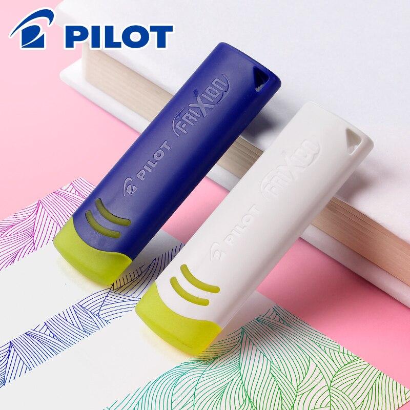 PILOT EFR-6 FriXion 2 Pcs Eraser Especially For Erasable Pen Eraser Erasable Gel Pen Ballpoint Pens Office Supplies Stationery