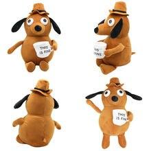 9.8 polegada este é o brinquedo macio do luxuoso do cão do café de meme fino enchido boneca