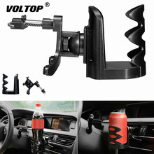 Car Air Vent Outlet Cup Holder Interior Accessories Coasters Beverage Cup Drink Water Bottle Clip-on Holder Stand стоимость