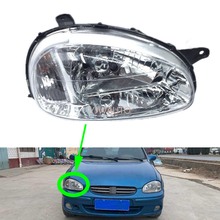 Головной светильник в сборе для Buick парус фары заменить дневные ходовые огни весь автомобиль (внутренняя и внешняя поверхность светильник в...
