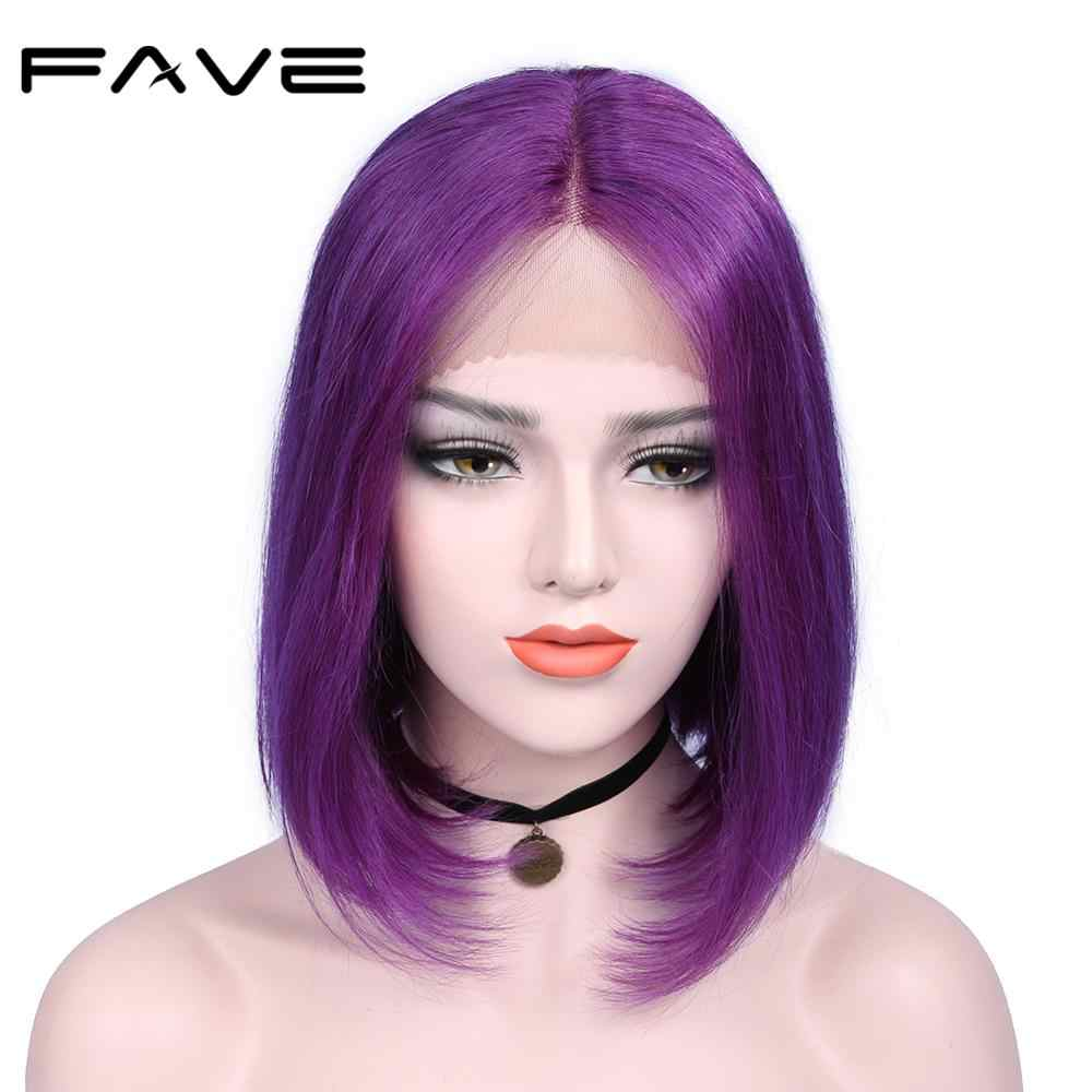 FAVE парики из натуральных волос на кружеве фиолетового цвета, короткие прямые бразильские парики Remy, 14 дюймов для женщин, косплей или вечерние
