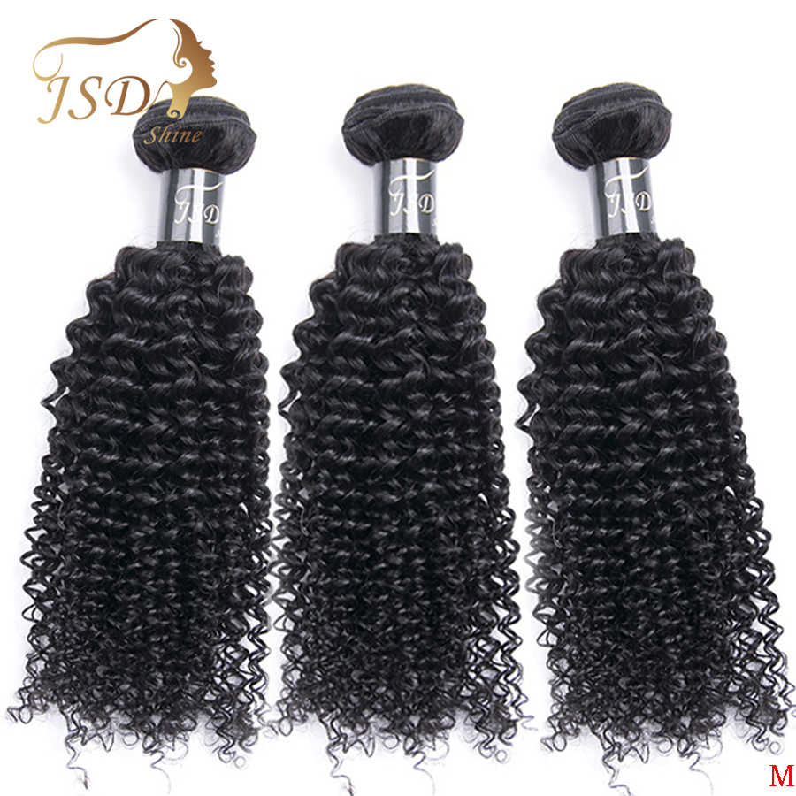 JSDShine Kinky Curly Bundles Brazilian Hair Weave Bundles 8-28 Inch 3 Bundles Remy 100% Human Hair Bundles Hair Extension