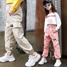 20201 детские осенние штаны для девочек новый стиль повседневный