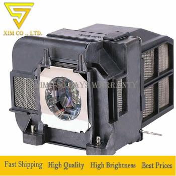 цена на Projector Lamp ELPLP75 V13H010L75 for EPSON EB-1940W EB-1945W EB-1950 EB-1955 EB-1960 EB-1965 H471B PowerLite 1940W with housing