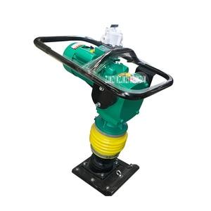 Essence verticale Diesel pilon électrique petit vibrant bourrage pilon 3000W ménage terre pilon outil électrique 220V/380V