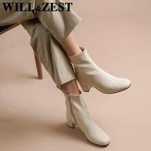 Женские ботинки на меху белые кожаные короткие высоком каблуке