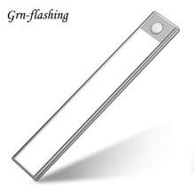 9mm Thin 40cm 70 LED Under Cabinet Light