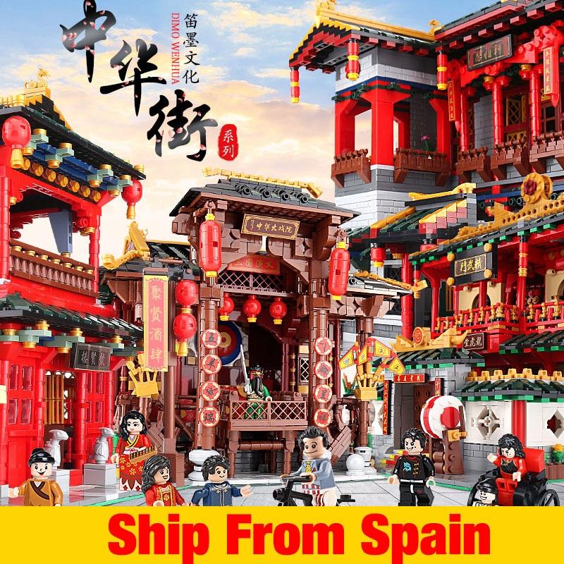 Creator City Street Chinese Building Tavern Toys The Silk and Satin Store Xinya Palace Martial Arts Set Model Building Blocks