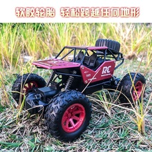 RC Car Wireless 45 Degree Rock Crawler Remote Control