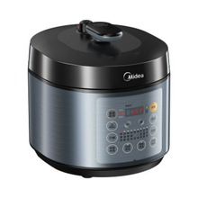 Pressure-Cooker Intelligent-Pressure Electric Midea Household My-Yl50easy302 Reservation