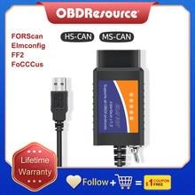 Elm 327 v1.5 usb interruptor elm327 para ford forscan elmconfig leitor de código obd2 scanner pic18f25k80 ferramenta de diagnóstico do carro hs pode ms pode