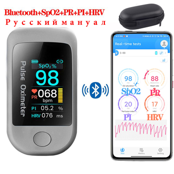 Bluetooth Fingertip Pulse Oximetro HRV SpO2 PR PI Four In One Monitor Oximeter De Dedo Android IOS APP Athlete Elderly 8