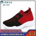 MMnun 3 = 2 детские кроссовки; Детские кроссовки; Сетчатые кроссовки для мальчиков; Повседневные теннисные дышащие кроссовки на плоской подошве...