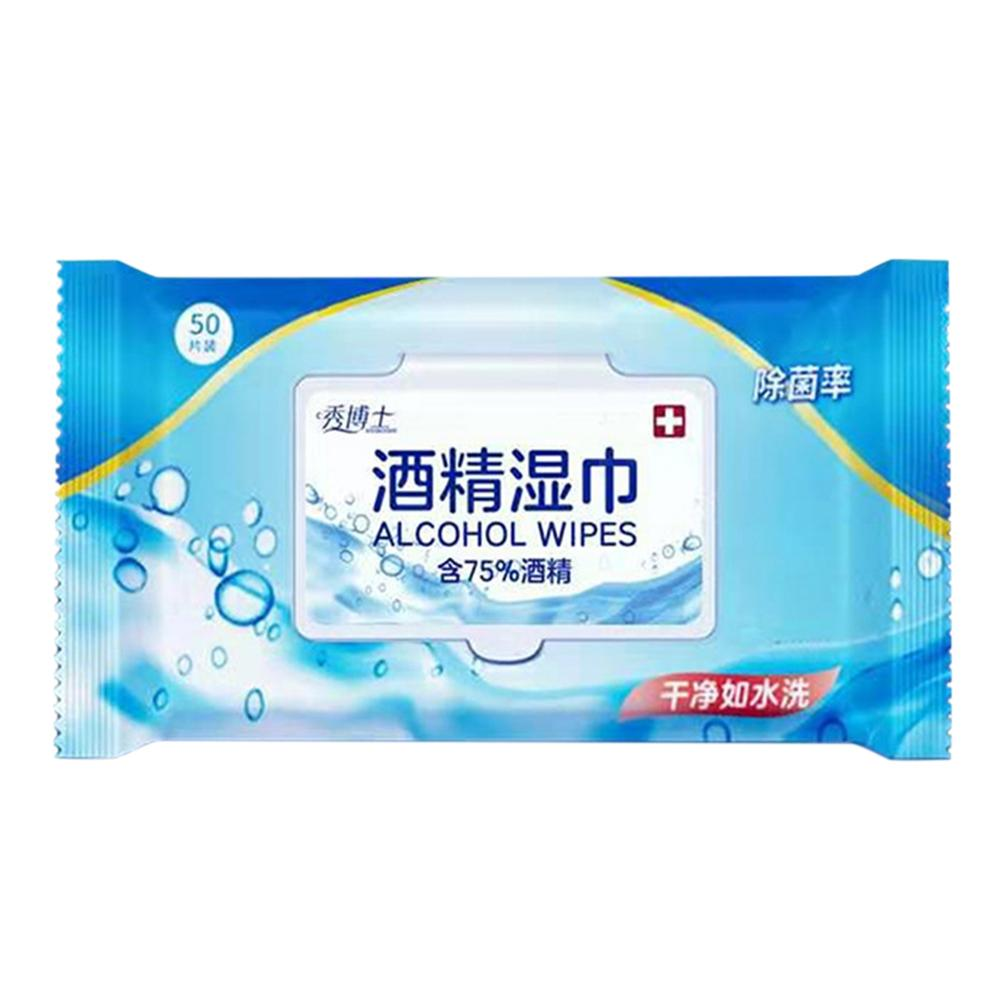 50 Sheets/Pack 75% Alcohol Wet Wipes Antiseptic Cleaning Sterilization Wipes Wet Wipes First Aid