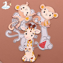 Bunnymoon 2020 New Arrival monkey Stencil Metal Cutting Dies For Scrapbooking Practice Hands-on DIY Album Card Craft Decoration(China)