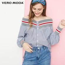 Vero Moda Women's Threaded Boat Neck Striped Balloon Sleeves Shirt   319105501