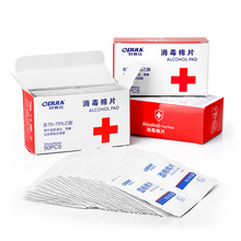 50 pieces of alcohol cotton pads disposable disinfection wipes tattoo earrings pierced disinfection alcohol tablets