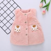 Зимняя одежда для маленьких девочек; плюшевый жилет с кроликом; теплый жилет для новорожденных девочек; однобортная однотонная куртка с милым медведем и когтями; верхняя одежда