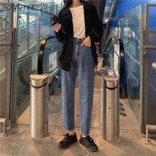 Kot kadınlar yüksek bel Denim Vintage düz basit eğlence öğrencileri tüm maç kadın pantolon şık günlük moda Harajuku yeni