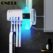 ONEUP Solar Energy Toothbrush Sterilizer with Automatic Toothpaste Dispenser Ultraviolet Toothbrush Holder Bathroom Accessories