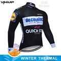 Quick step Warm 2020 Зимняя Теплая Флисовая одежда для велоспорта, Мужская Джерси, одежда для горного велосипеда, одежда для велоспорта, Мужская одеж...