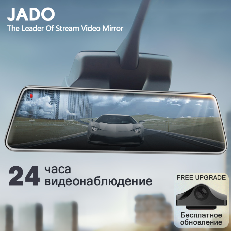 JADO Car-Dvr-Camera Rearview-Mirror Video-Recorder Dash-Cam Stream Night-Vision 1080P