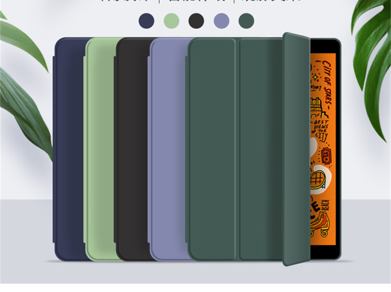 iPad 11inch-Case A2230 Protective-Cover Anti-Fall Pu Apple Silicone Shell-A1980--Film for